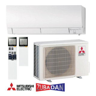 Хиперинверторен климатик Mitsubishi Electric MSZ-FH25VE/MUZ-FH25VEHZ ZUBADAN